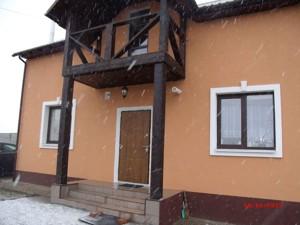 Дом Лычанка, Z-305071 - Фото2