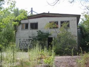 Коммерческая недвижимость, C-104848, Труханов остров, Днепровский район
