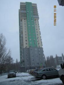 Квартира Коласа Якуба, 2в, Киев, Z-448009 - Фото