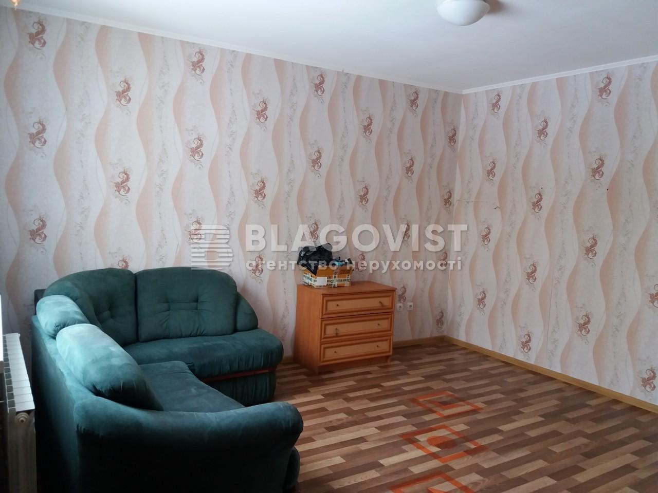 Дом Z-1449528, Независимости, Святопетровское (Петровское) - Фото 2