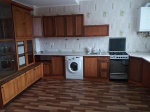 Дом Z-1449528, Независимости, Святопетровское (Петровское) - Фото 10
