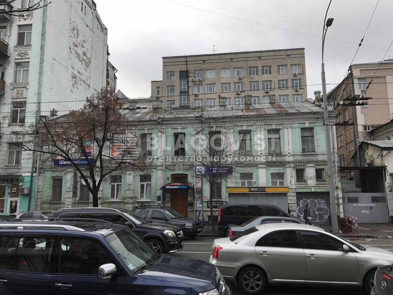 Офіс, Z-725708, Саксаганського, Київ - Фото 1