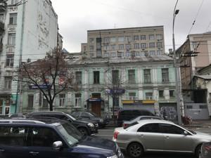 Нежилое помещение, Саксаганского, Киев, Z-1587667 - Фото