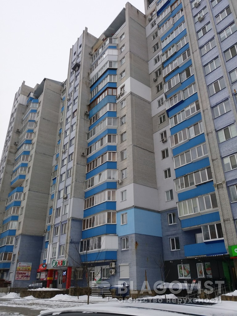 Нежилое помещение, F-39696, Грушевского, Бровары - Фото 1