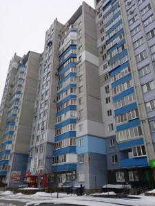 Нежитлове приміщення, Грушевського, Бровари, P-23552 - Фото