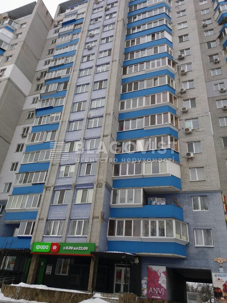 Нежилое помещение, F-39696, Грушевского, Бровары - Фото 2