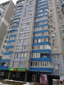 Нежилое помещение, Грушевского, Бровары, P-23552 - Фото 7