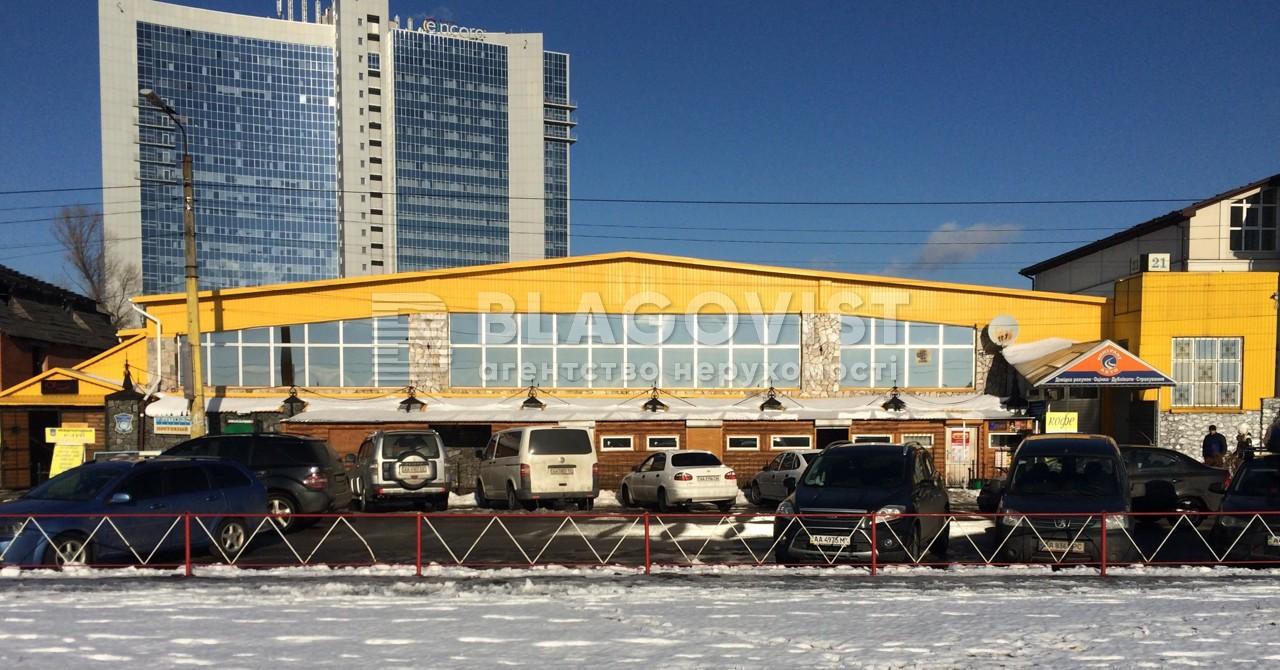 Торгово-офісне приміщення, Z-216514, Столичне шосе, Київ - Фото 1