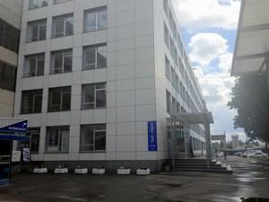 Офис, Соборности просп. (Воссоединения), Киев, R-16304 - Фото 10