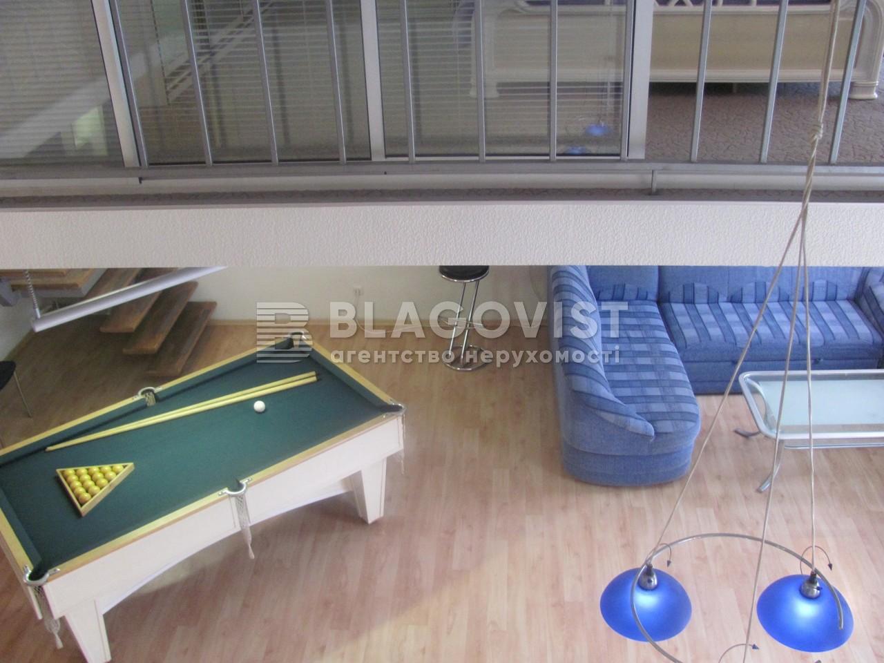 Квартира H-3305, Толстого Льва, 5, Киев - Фото 1