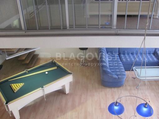 Квартира, H-3305, 5