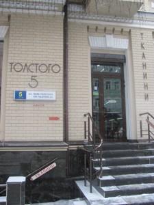 Квартира Толстого Льва, 5, Київ, H-3305 - Фото 29