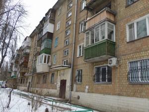 Квартира Героев Севастополя, 17б, Киев, E-37278 - Фото