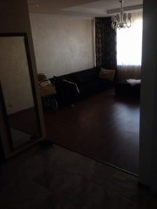 Квартира Дніпровська наб., 14, Київ, Z-1451486 - Фото 7
