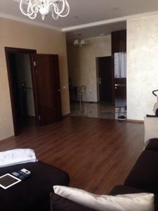 Квартира Дніпровська наб., 14, Київ, Z-1451486 - Фото 5