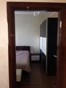 Квартира Дніпровська наб., 14, Київ, Z-1451486 - Фото 10