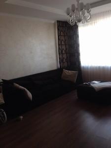 Квартира Дніпровська наб., 14, Київ, Z-1451486 - Фото3