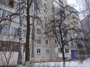 Квартира Z-782966, Липкивского Василия (Урицкого), 13, Киев - Фото 2