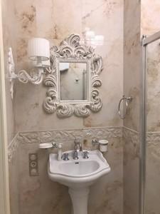 Квартира Ділова (Димитрова), 4, Київ, R-26572 - Фото 5