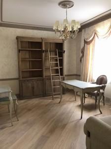 Квартира Ділова (Димитрова), 4, Київ, R-26572 - Фото 4