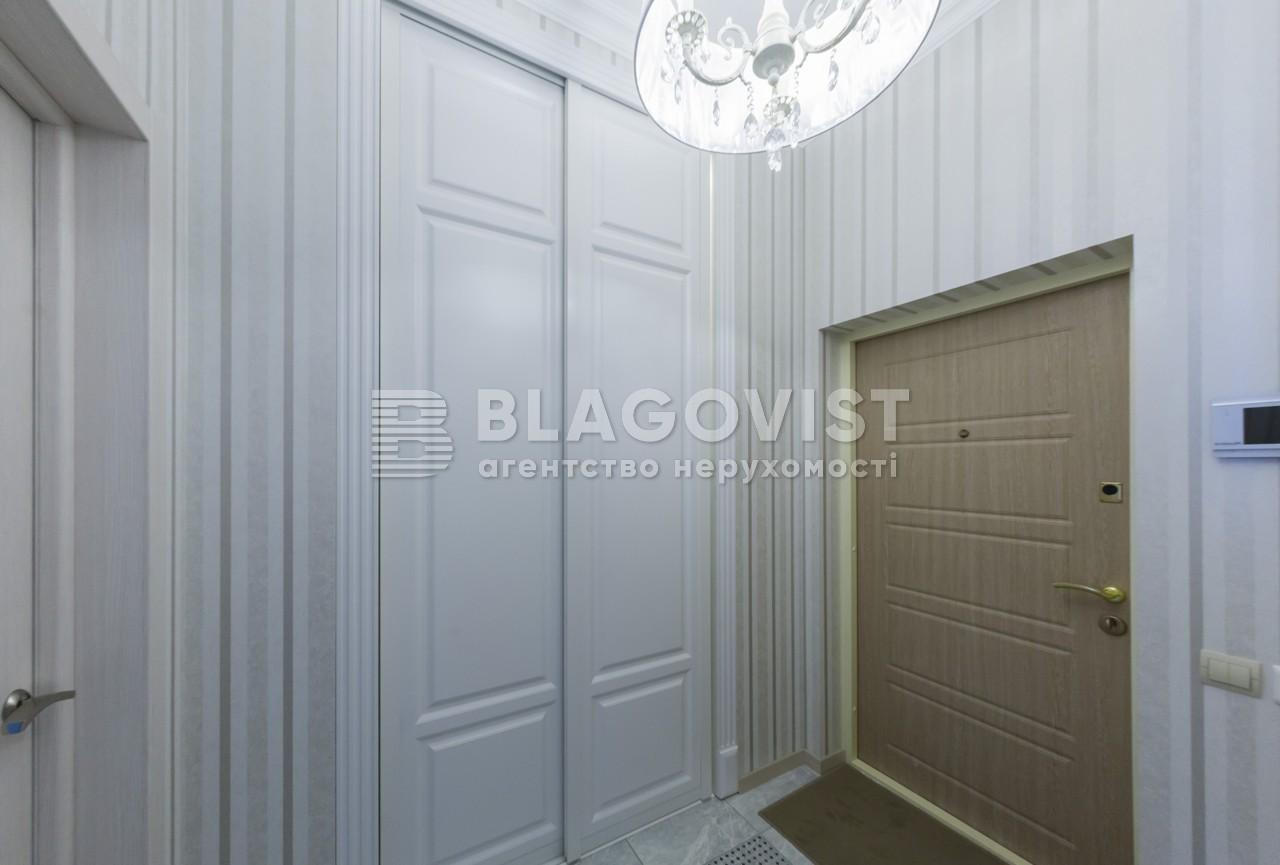 Квартира D-33360, Тютюнника Василия (Барбюса Анри), 51/1а, Киев - Фото 16