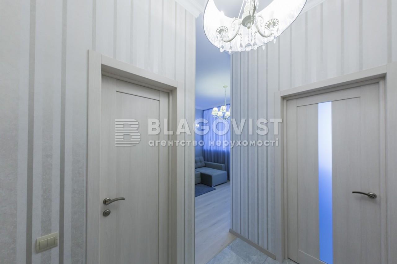 Квартира D-33360, Тютюнника Василия (Барбюса Анри), 51/1а, Киев - Фото 15