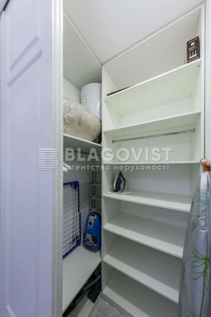 Квартира D-33360, Тютюнника Василия (Барбюса Анри), 51/1а, Киев - Фото 14