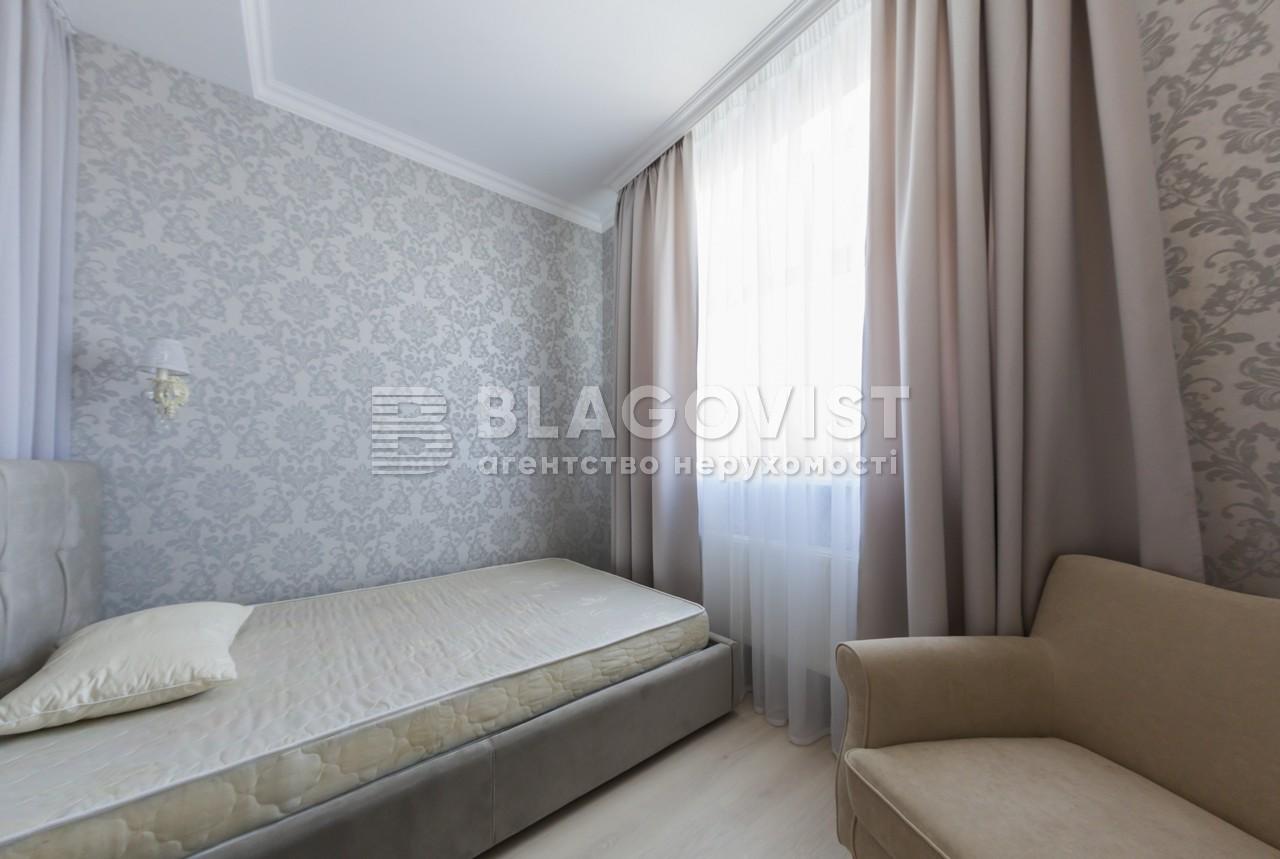 Квартира D-33360, Тютюнника Василия (Барбюса Анри), 51/1а, Киев - Фото 9
