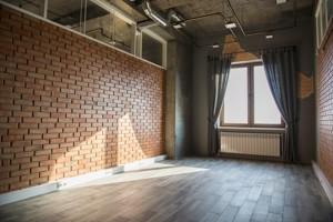 Офис, Григоренко Петра просп., Киев, P-23598 - Фото3