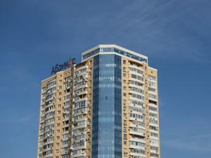 Офіс, Григоренка П.просп., Київ, P-23598 - Фото 24