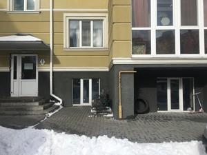 Нежилое помещение, H-41550, Мира, Софиевская Борщаговка - Фото 9