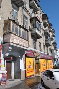 Магазин, Липкивского Василия (Урицкого), Киев, G-5407 - Фото