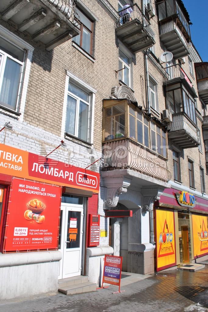 Квартира H-35662, Липківського Василя (Урицького), 8, Київ - Фото 2