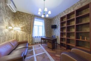 Квартира Бессарабська пл., 5, Київ, C-104841 - Фото