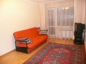 Квартира Урловская, 3, Киев, R-16386 - Фото3