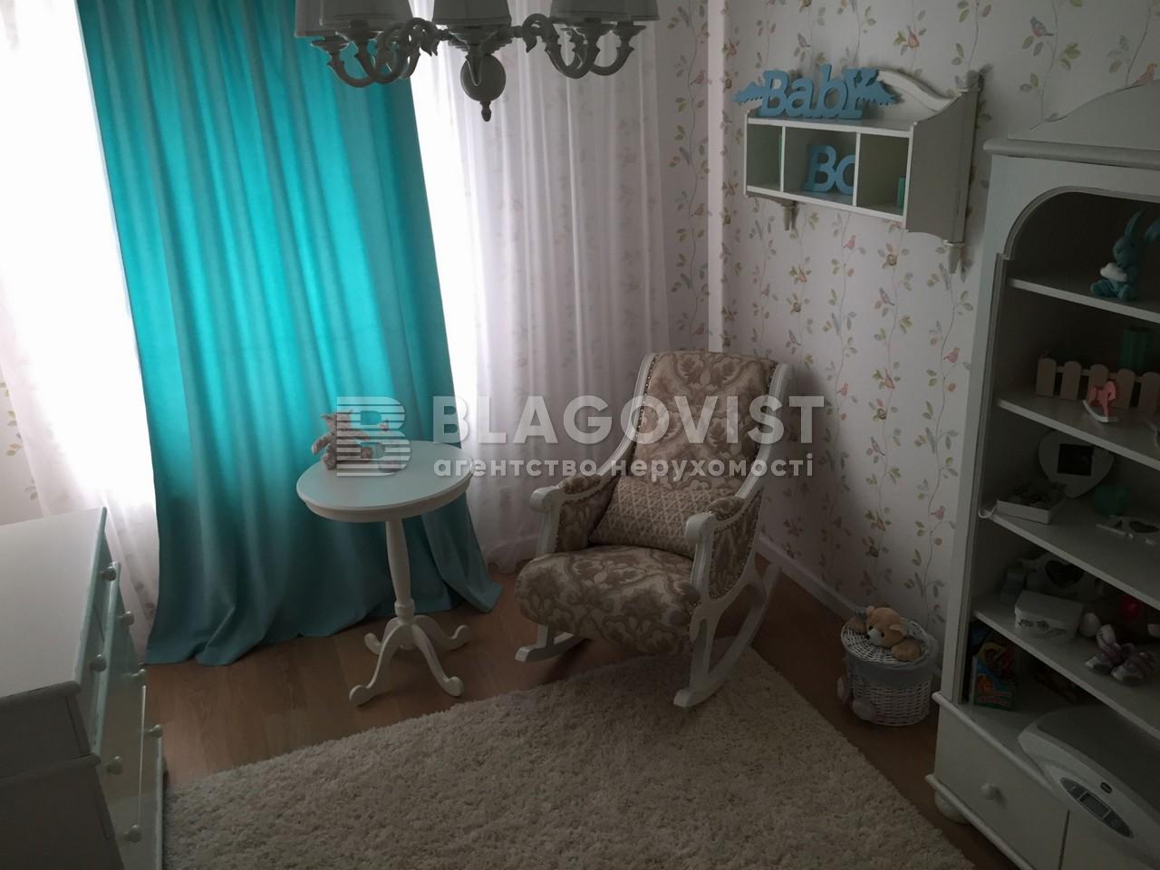 Дом A-108770, Козин (Конча-Заспа) - Фото 15