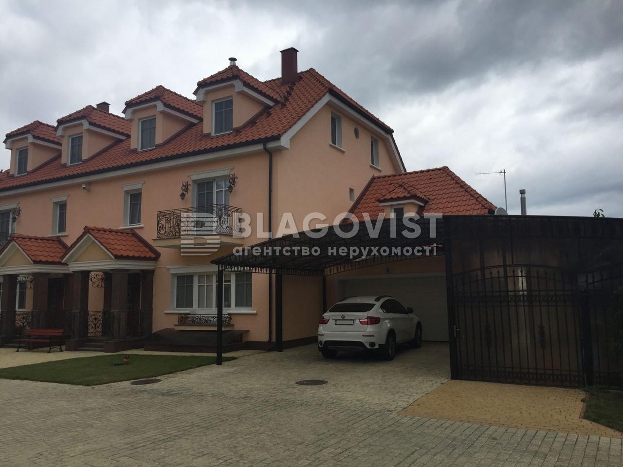 Дом A-108770, Козин (Конча-Заспа) - Фото 2