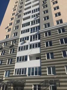 Квартира M-37139, Тбіліський пров., 1, Київ - Фото 3