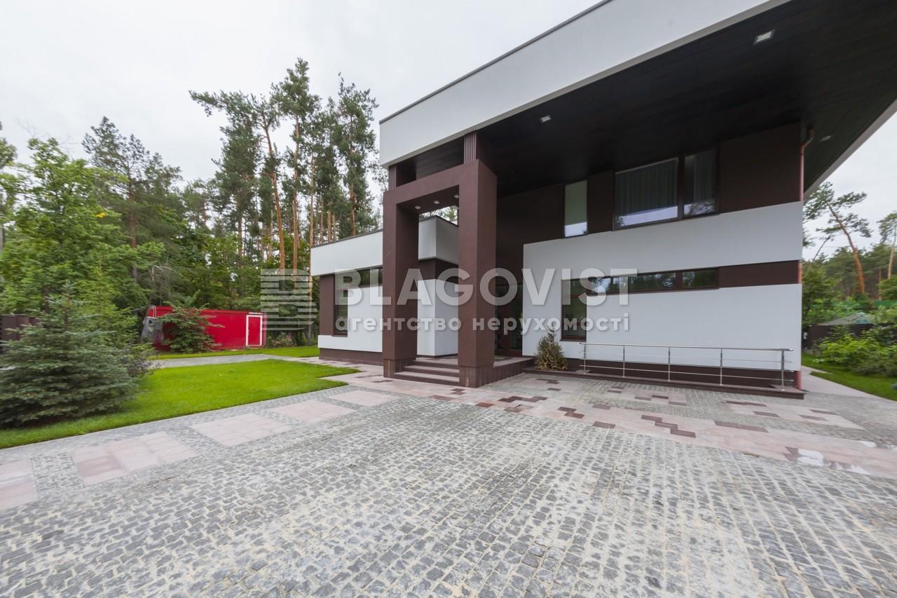 Дом C-104857, Козин (Конча-Заспа) - Фото 2