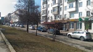 Магазин, Голосеевский проспект (40-летия Октября просп.), Киев, X-18264 - Фото3