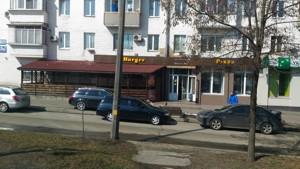 Магазин, Голосіївський проспект (40-річчя Жовтня просп.), Київ, X-18264 - Фото 4