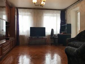 Квартира Большая Житомирская, 27, Киев, Z-305861 - Фото3
