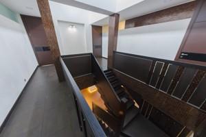 Дом Козин (Конча-Заспа), C-104857 - Фото 41