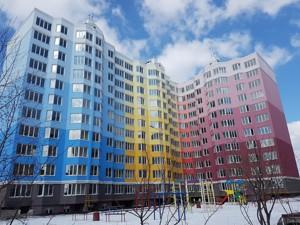 Квартира Теплична, 48, Святопетрівське (Петрівське), A-108777 - Фото 1