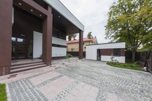 Дом Козин (Конча-Заспа), C-104857 - Фото 49