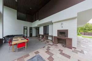 Дом Козин (Конча-Заспа), C-104857 - Фото 52