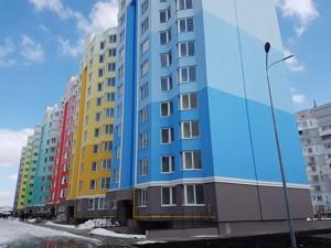 Квартира Теплична, 48, Святопетрівське (Петрівське), A-108777 - Фото 10