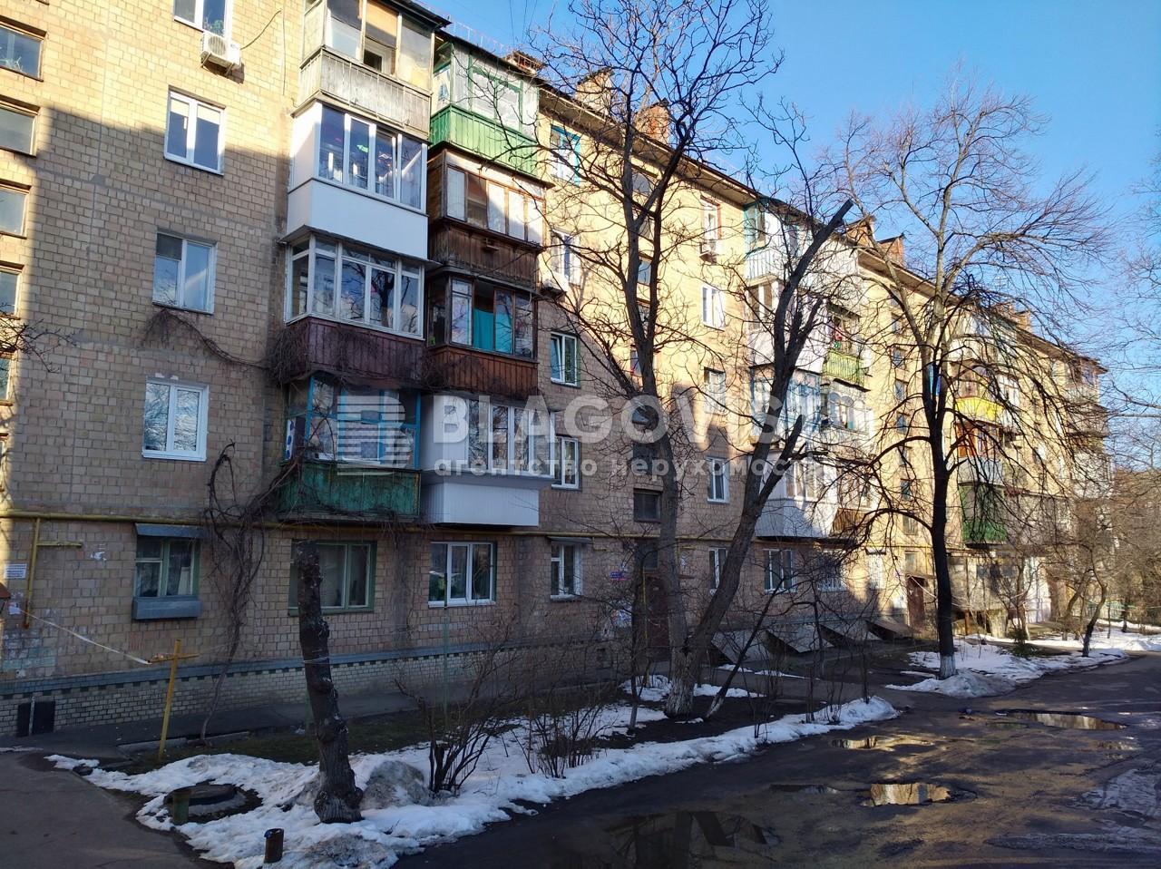 Квартира H-44142, Краснопольская, 11/13, Киев - Фото 1
