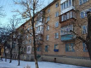 Квартира H-44142, Краснопольская, 11/13, Киев - Фото 2