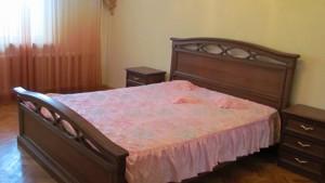 Квартира Ахматової Анни, 39б, Київ, Z-72963 - Фото